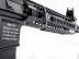 Das neue AR-15 mit Bibelvers um Terroristen fern zu halten [sic!]